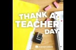 Embedded thumbnail for Thank a Teacher Day and PMQs